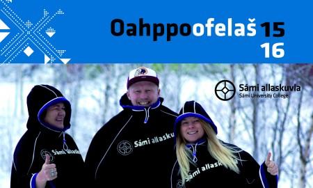 Oahppoofelaš 2015-2016